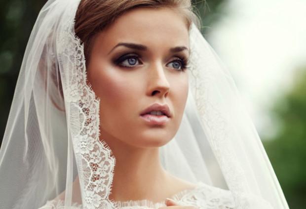 Exemplo de maquiagem da noiva